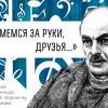 Дмитрий Харатьян откроет фестиваль Булата Окуджавы в Нижнем Тагиле