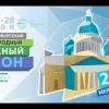 Петербургский книжный салон откроется 25 мая