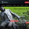Петербург приглашает на музейный фестиваль «ПушкинFest»