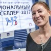 Анна Козлова стала лауреатом «Нацбеста-2017»
