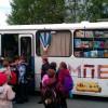 В парке «Музеон» появится автобус с книжным магазином-клубом и концертной площадкой