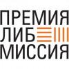 В Москве награждены лауреаты премии «ЛибМиссия-2017»