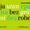 Открытие рижского фестиваля «Поэзия без границ»