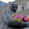 «День Достоевского» в Санкт-Петербурге