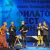 Финал «Филатов-феста-2017» состоится в Доме Высоцкого