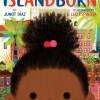 Пулитцеровским лауреатом Джуно Диасом написана книга для детей