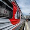 Поезд «Москва – Таллин» пополнился библиотекой