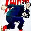 В Тюмени выйдет новый комикс о супергерое, который черпает силы из нефти