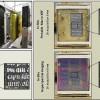 Американскими учеными найден способ прочтения стертого текста на палимпсестах
