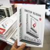 Лев Оборин о романе Пелевина «iPhuck 10»: роман описывает сам себя и позволяет доайфачиться до вечных вопросов