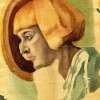 В Гослитмузее открылась выставка «Душа, не знающая меры…»