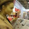 В МГУ проведут книжную ярмарку «Университет»