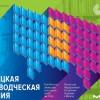 Объявлено о старте конкурса немецкой переводческой премии «Мерк»