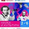 XI-я ярмарка книжной культуры откроется в Красноярске