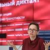 Автором текста к «Тотальному диктанту-2018» стала Гузель Яхина
