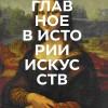 Книги Издательства МИФ к Non/fictio№19