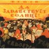 Вадим Дамье прочтет лекцию «Что читать о российской революции»
