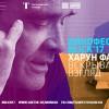 Документальный фильм о съемках экранизации Кафки покажут в столице