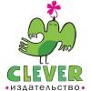 Clever приглашает родителей и детей на non/fictio№19