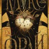 Макс Фрай «Отдай мое сердце», изд. АСТ, редакция «Времена»