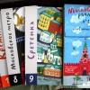 Фестиваль городских историй и легенд – Хитровка