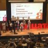 Столицей «Тотального диктанта-2018» станет Владивосток