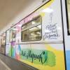 Именной поезд «Мой Маршак» курсирует в столичном метро