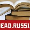 Объявлен шорт-лист премии Read Russia 2018