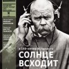 В МХТ покажут спектакль о жизни и творчестве Максима Горького