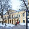 После реставрации открыт Дом Гоголя в Москве