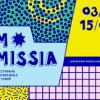 Фестиваль комиксов и манги «КомМиссия» пройдет в Москве