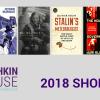Объявлен короткий список литературной премии Пушкинского дома