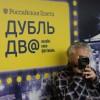 Открылся IX онлайн-кинофестиваль «Дубль дв@»
