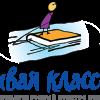 Финал Всероссийского конкурса юных чтецов «Живая классика» пройдет 15 мая