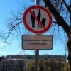 На Патриарших прудах опять запрещено разговаривать с незнакомцами