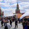 Книжный фестиваль «Красная площадь» подарит книги современных авторов
