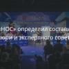 Определен состав жюри и экспертов премии «Новая словесность»