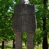 В Петербурге тайно установлен памятник поэту Иосифу Бродскому