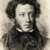 «…Ведает мой добрый гений, что предпочел бы я скорей бессмертию души моей бессмертие своих творений!» – 6 июня 1799 года родился Александр Пушкин