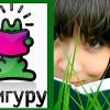 Всероссийский конкурс «Книгуру» проводит прием работ