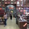 Столичные библиотеки назвали самые популярные книги мая