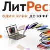 Подведение итогов книжного фестиваля «Красная площадь»