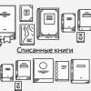 Москвичам вновь будут бесплатно раздавать книги