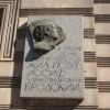 Частный музей Иосифа Бродского будет создан в Петербурге
