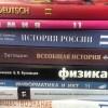 Российской книжной палатой открыт электронный каталог учебных изданий