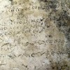 В Греции найден древнейший отрывок из «Одиссеи» Гомера