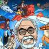 Хаяо Миядзаки выбрал свои любимые 50 книг для детей и подростков