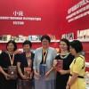 Россия повезет в столицу Китая мастеров книжной иллюстрации