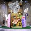 К 100-летнему юбилею Бориса Заходера открылась выставка в РГДБ