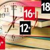 Для чего нужна возрастная маркировка книг